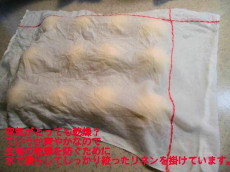 布巾を掛ける