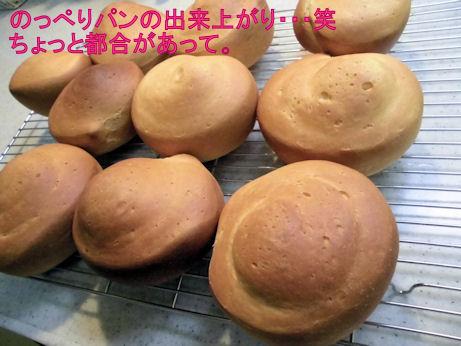 出来上がったパン