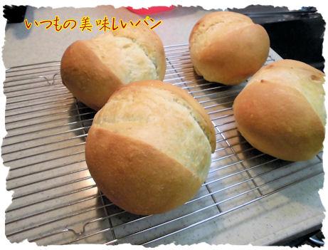 いつもの美味しいパンだよ
