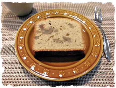 ラストカットケーキ