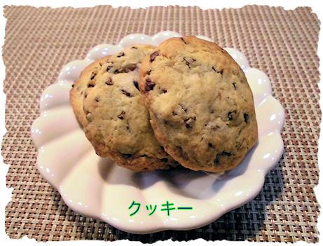 田舎クッキーだね