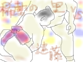 snap_rakumame_201496193547.jpg