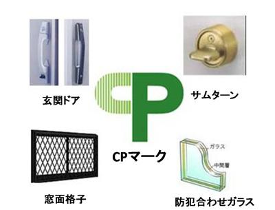 cp400.jpg