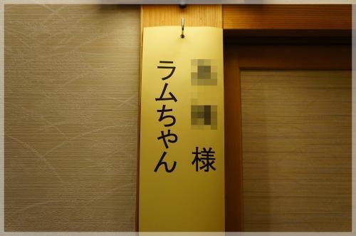DSC09362_convert_20121017193331.jpg