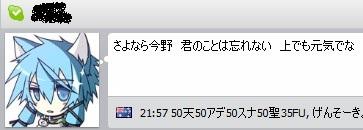 2012y09m10d_215758668.jpg