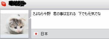 2012y09m10d_222658245.jpg