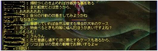 TWCI_2012_9_6_21_29_46.jpg
