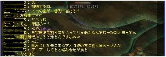 TWCI_2012_9_6_21_41_45.jpg