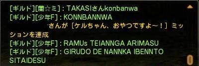 TAKASIさんの提案