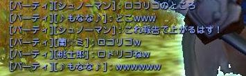 20121006210341f2d.jpg
