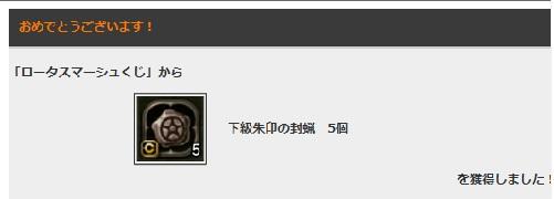 20121013004838ee6.jpg
