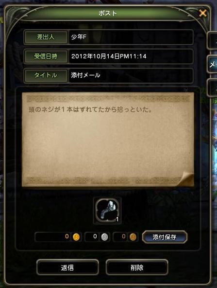 2012101502013111e.jpg