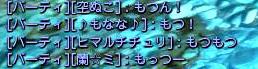 20121016234139adb.jpg