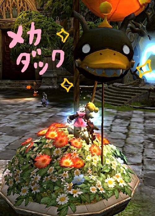メカダック風船と☆