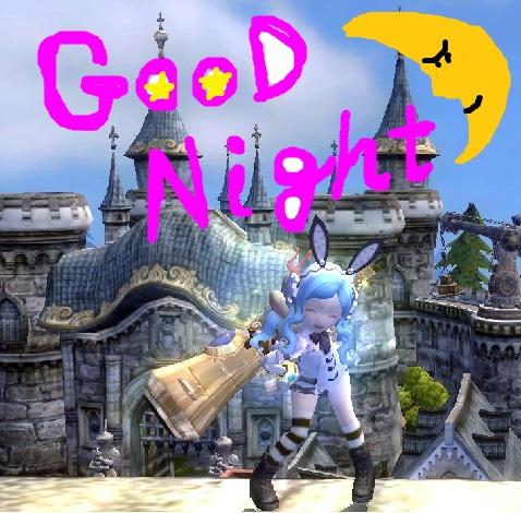 1204おやすみ