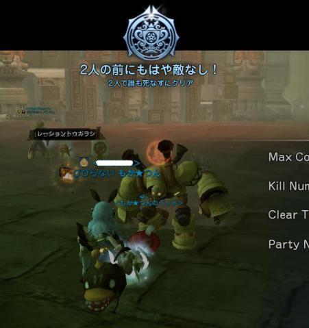 0104ギガH2人無死
