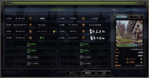 0127大将戦