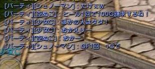 201304250054058d0.jpg