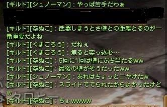 DN 2013-05-01 01-54-39 チャット