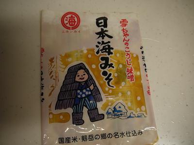 kiji_24_8_29_tabemono3.jpg