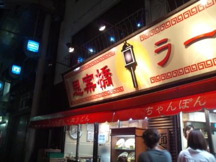 moblog_f249a725.jpg