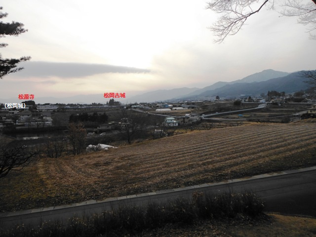 大丸山物見 (29)