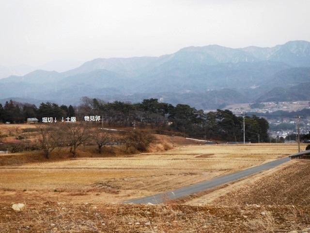 大丸山物見 (32)