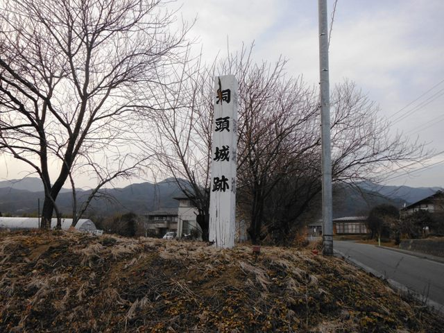 洞頭城 (2)