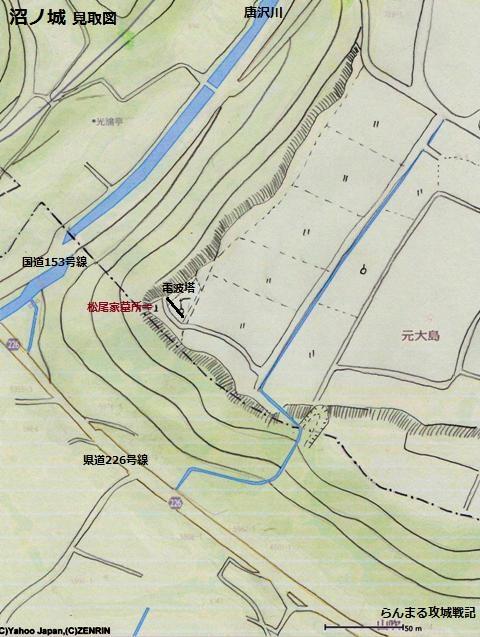 沼ノ城見取図①