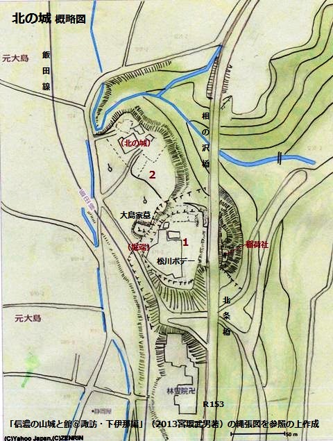 北の城(松川町)見取図①