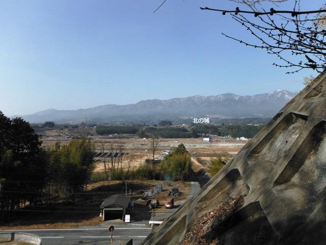 福与城01