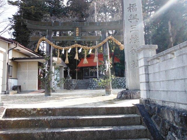 福与城(松川町) (2)