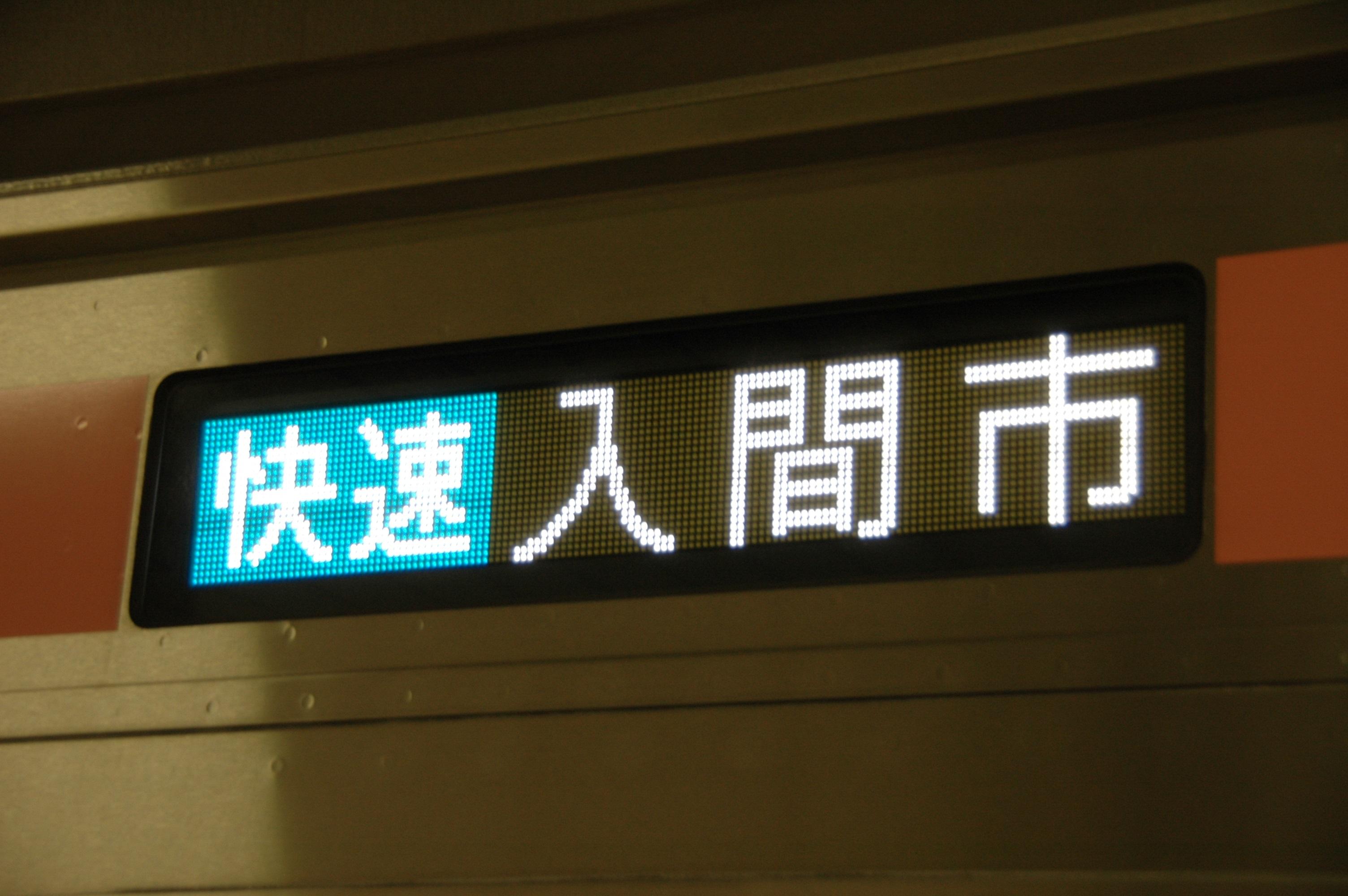 irumas_4.jpg