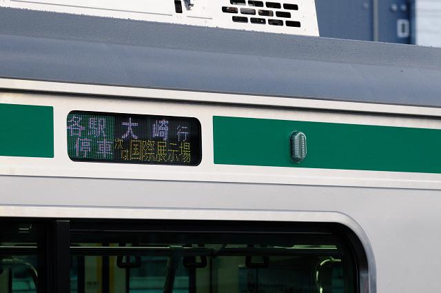 DSC_8426s14.jpg