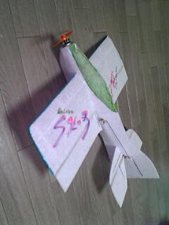 04-09-01_03-04.jpg