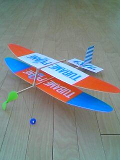 20050112130943.jpg