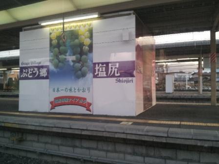 20121218_071314.jpg