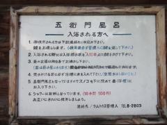 2012082309.jpg