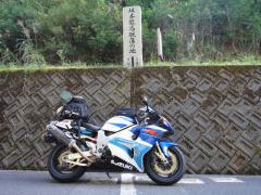 2012092418.jpg