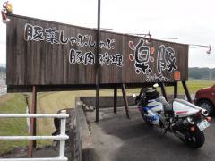 2012110301.jpg