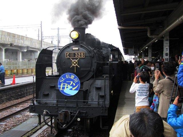 SL信濃川ロマン号 十日町駅に集合