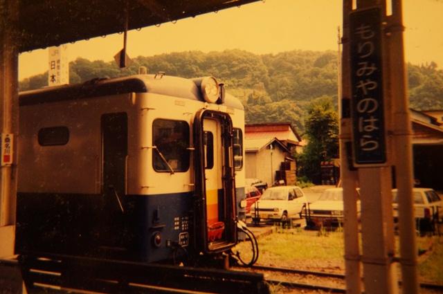'93年の森宮野原駅とキハ52 127号機