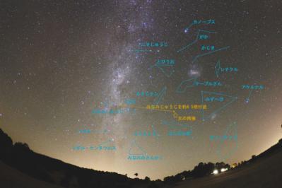 20120301南極点_