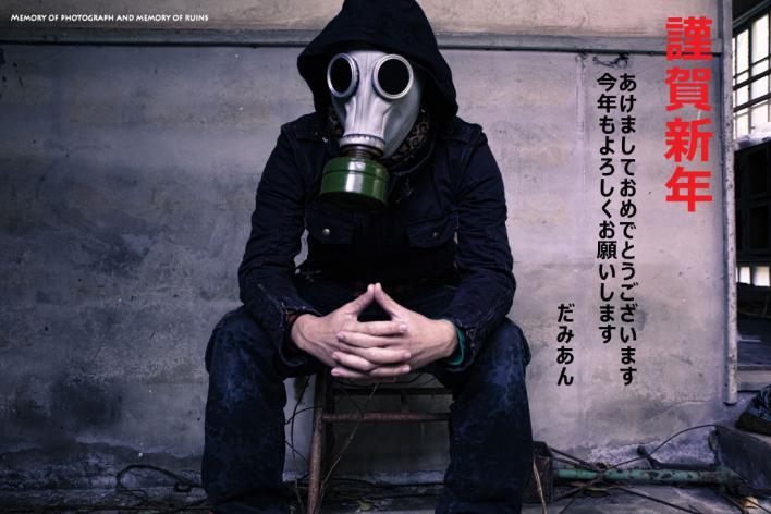 13_20121229000343.jpg