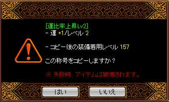 RedStone 12.04.26運比
