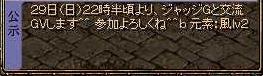 RedStone 12.04.27[00]
