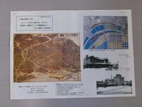 大阪市パノラマ地図を歩く