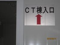 120612_09.jpg