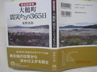 20120727_01.jpg