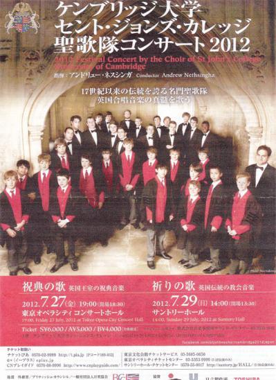20121001_01.jpg